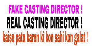 Fake casting director aur real casting director ko kese pehchane ||