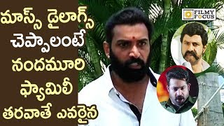 Taraka Ratna Mass Dialogues at Devineni Movie Launch | Nandamuri Heroes Dialogues