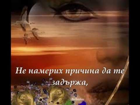 Никога не те заболя! - гръцка балада