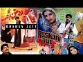 Download ROSHAN JUTT - SULTAN RAHI & SAIMA - OFFICIAL PAKISTANI MOVIE in Mp3, Mp4 and 3GP