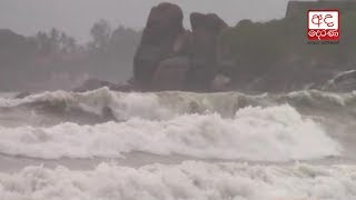 Met. Dept. cautions fishermen of rough seas
