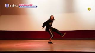 download lagu Idol School Natty Self/dance-cam gratis