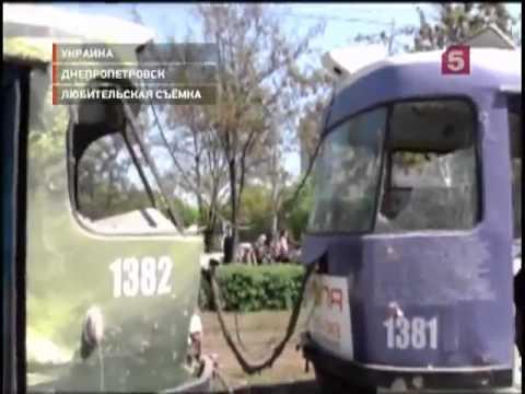 Теракт в Днепропетровске: десятки пострадавших