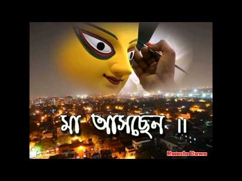 Mahalaya - Birendra Krishna Bhadra - Audio - Part 1 video