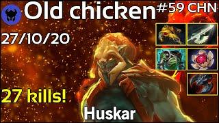 27 kills! Old chicken [KG] plays Huskar!!! Dota 2 7.19
