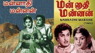 download lagu Mannadhi Mannan Full Movie gratis