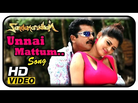 Sandamarutham Tamil Movie - Unnai Mattum Song | Sarath Kumar | Oviya | James Vasanthan video