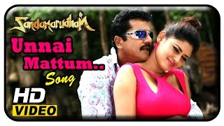 Udhayam NH4 - Sandamarutham Tamil Movie - Unnai Mattum Song | Sarath Kumar | Oviya | James Vasanthan