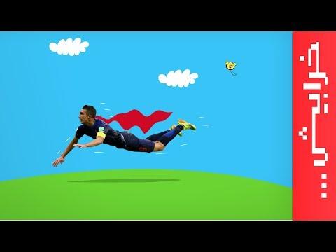 هدف #فان_بيرسي الطائر في اسبانيا | Van Persie Fantastic Header