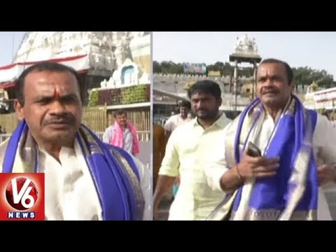 Congress Leader Komatireddy Venkatreddy Visits Tirumala Tirupati, Offer Special Prayers | V6 News