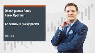 Forexoptimum днепропетровск форекс либертекс вход