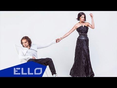 DAVLAD и Анастасия Кочеткова - Люблю