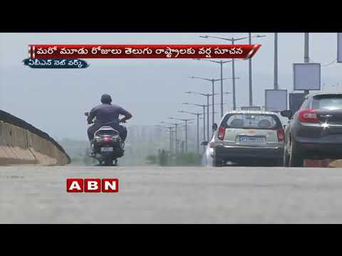 Heavy Rains Forecast For Next 3 Days In Telugu States