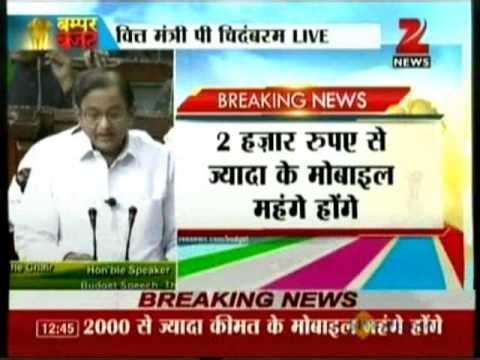 Zee News : Chidambaram's inspiring Closing Speech at Budget 2013