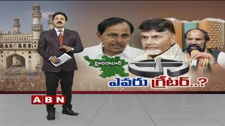 Who will Win in Greater Hyderabad in 2018 Elections | Cong | TRS | TDP | Special Focus