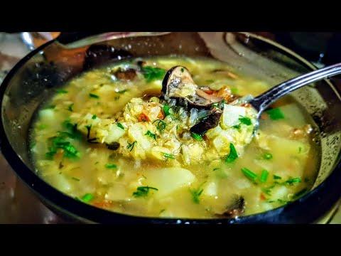 Суп из чечевицы цыганка готовит. Чечевичный суп с грибами.  Gipsy cuisine.