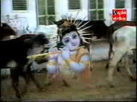Chori Choti Gaiya - Lord Krishna Bhajan