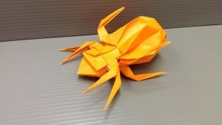 Daily Origami: 134 - Spider