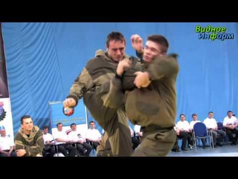 Показательный бой, армейская рукопашка