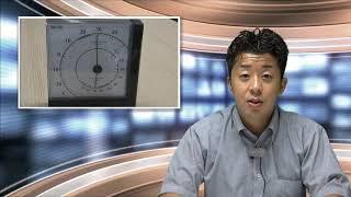 【FDNニュース】温度計で遊んだついでに気温も測ってみた