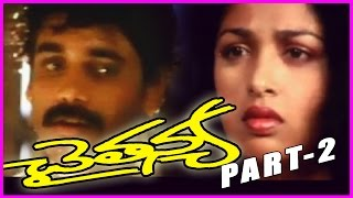 Gaganam - Chaitanya || Telugu Movies / Telugu Full Length Movie Part-2 - Nagarjuna , Gowthami
