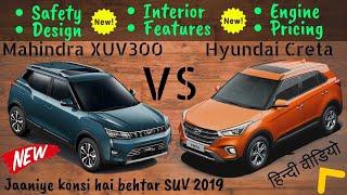 Mahindra XUV300 vs Hyundai Creta - Best SUV 2019 ! Price, Interior, Features aur comparison.