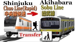 TOKYO.???/????.How to get Akihabara?Electric Town Exit? from Shinjuku (the barrier-free access)