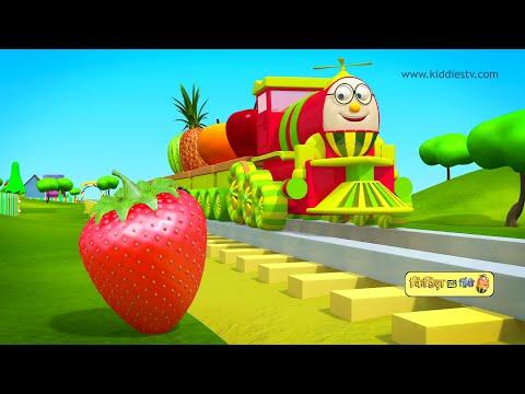 हम्प्टी ट्रैन और उसके फल दोस्तों से मिलिए    Humpty train on a fruits ride   hindi   kiddiestv hindi