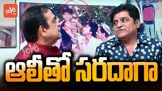 Brahmanandam Comedy at Ali House | Alitho Saradaga | RX100 Hero Karthikeya New Movie