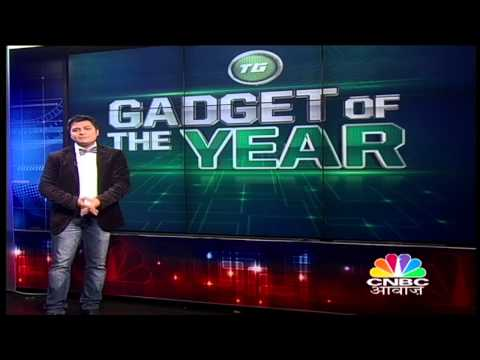 Tech Guru Gadget Awards video