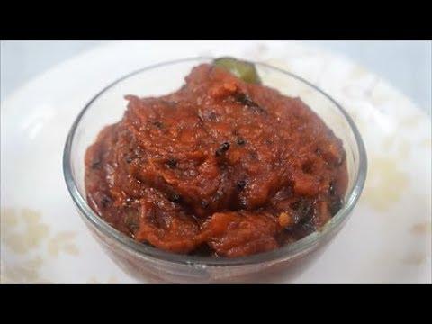 தக்காளி ஊறுகாய்  -  தயிர் சாதத்துக்கு சூப்பர்  டச்  -  Tomato Pickle - Nanjil Prema Samayal