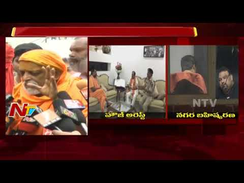 Vidya Ganeshananda Bharathi Swami Speaks To Media Over Paripoornananda House Arrest | NTV