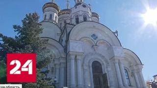 Донбасс не поддерживает Филарета - Россия 24