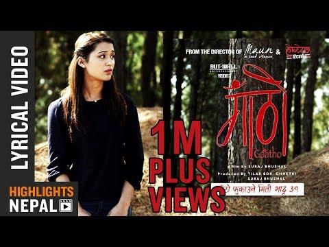 GAATHO - Gaatho Lyrical Title Song 2016 Ft. Najir Husen, Suraj Bhushal