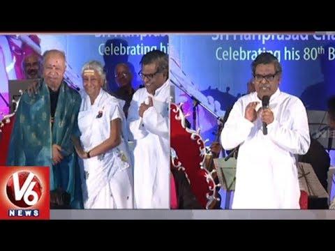 Hariprasad Chaurasia 80th Birthday Celebrations Held At Ravindra Bharathi | Hyderabad | V6 News