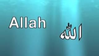 Allah   99 Names beautifull