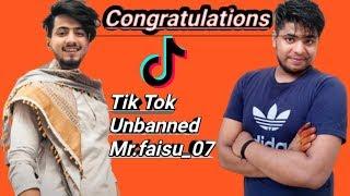 Congratulations 🎉 Faisu07 unbanned Tik Tok account । 25 million followers team 07