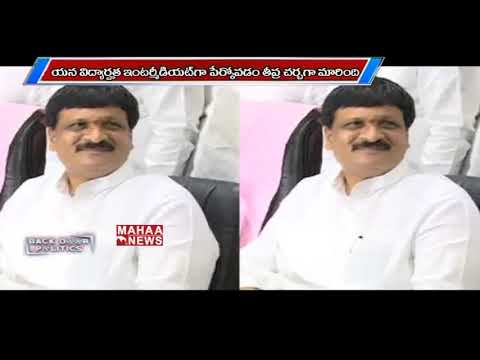 TRS Malkajgiri Candidate Mynampally Hanumantha Rao Study Certificates Highlight In Parties