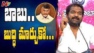 TRS Leader Srinivas Goud Press Meet over Konda Vishweshwar Reddy Call to TRS Leaders | NTV