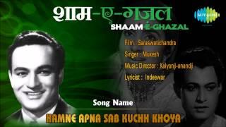 Hamne Apna Sab Kuchh Khoya   Shaam-E-Ghazal   Saraswatichandra   Mukesh