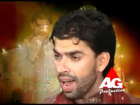 Zindagi Ka Bharosa Nahi ( Shadman Raza Manqabat ) video