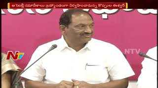 Koppula Eshwar Reacts to Opposition Comments on TRS Govt over TS Assembly Sessions