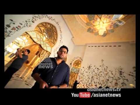 Sheikh Zayed Grand Mosque Abu - Dhabi :Asianet Gulf Roundup 29 Nov 2015