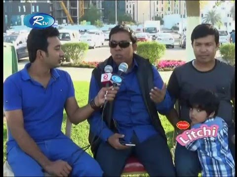 Dhaka, Doha friendship Qatar Rtv News.