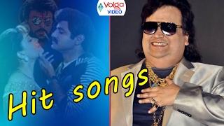 Bappi Lahiri Telugu Hit Songs - Latest Trending Songs - Volga Videos