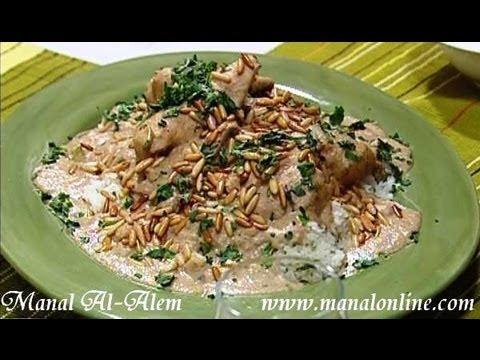 دجاج شركسية مع الأرز من منال العالم