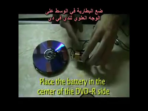 How to create a metal detector ?