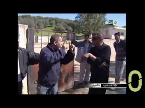 تقرير القناة الثانية 2M عن فرعية سيدي علي التابعة لنيابة وزان
