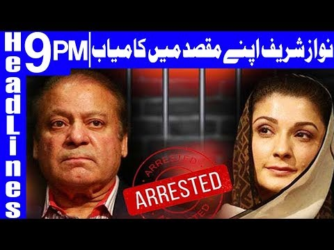 Federal cabinet approves open trial of Nawaz | Headlines & Bulletin 9 PM | 18 July 2018 | Dunya News