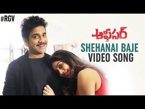 Shehanai Baje Video Song | Officer Movie Songs | Nagarjuna | Myra Sareen | RGV | #ShehanaiBaje